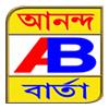 Anandabarta