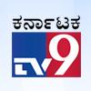TV9 Karnataka