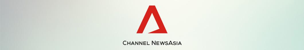 Channel NewsAsia International