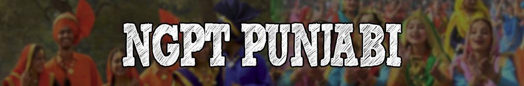 NGPT Punjabi