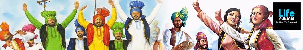 Life Punjabi