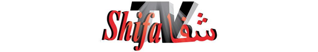 Shifa TV