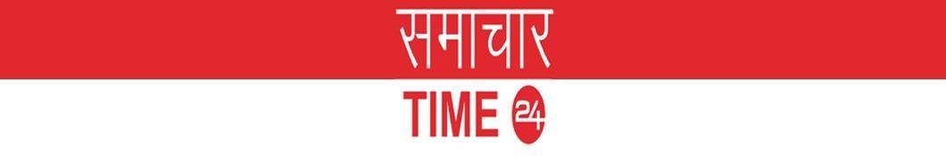 Samachar Time