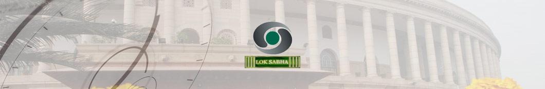 DD Loksabha