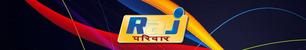 Raj Pariwar