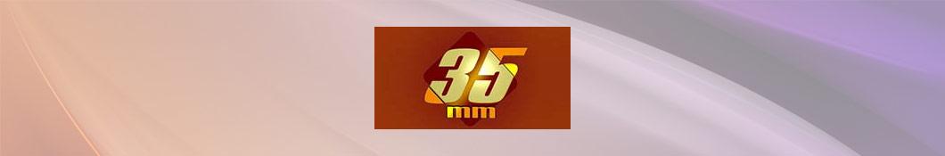 Sristi 35 MM