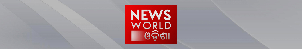 News World Odisha