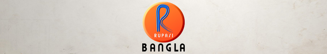 Rupasi Bangla