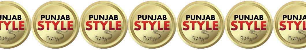 The Punjab Music