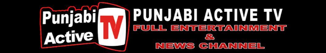 Punjabi Active TV