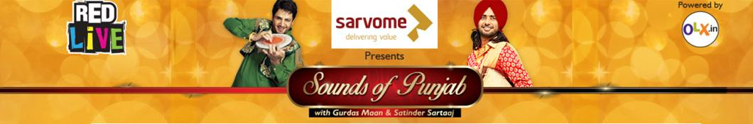 Sounds of Punjab