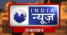 India News Rajasthan Live TV Streaming