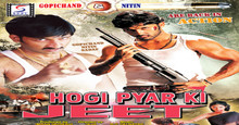 Hogi Pyaar Ki Jeet Live TV Streaming