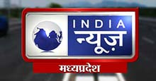 India News MP Live TV Streaming