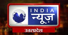 India News UP Live TV Streaming