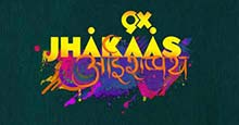 9x Jhakaas Live TV Streaming