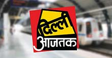 Delhi Aaj Tak Live TV Streaming
