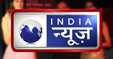 India News Live TV Streaming