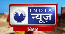 India News Bihar Live TV Streaming