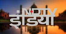 NDTV India Live TV Streaming