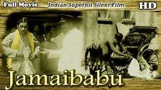 Jamaibabu   Indian Silent Movie1931    Evergreen Movie   Kalipada Das - Radharani , Sadhana Devi