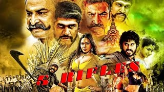5 RIFLES | Super Hit Movie | Action Dhamaka 2017