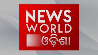 News World Odisha