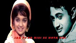 Jab Pyar Kisise Hota Hai  Musical Hit Movie   Dev Anand,Asha Parekh