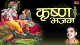 Krishna Bhajans - Best of Sachin Limaye - Top Krishna Songs
