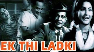 Ek Thi Ladki | 1949 | Meena Shorey, Motilal, Bharat Bhushan | Old Classic Hindi Movie