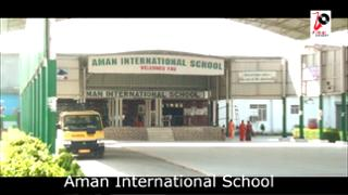 Aman International School  Edit By Ankur Jain Ank