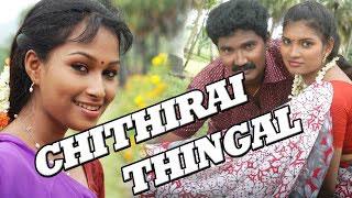 Tamil Movie   Chithirai Thingal   Romantic