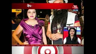 Shatak AajTak | India and Nepal Police Intensify Hunt For Honeypreet
