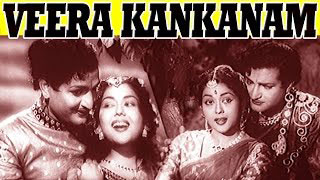 Telugu Movie | Veera Kankanam | Bold Classical Full Movie