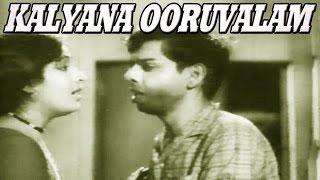 Tamil Classical Blockbuster Full Movie   Kalyana OOruvalam