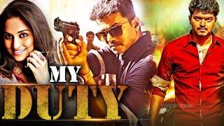 My Duty (Kannukkul Nilavu) 2017 New Released Full Hindi Dubbed Movie | Vijay, Shalini [HD]