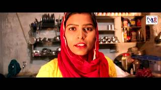 Oli Taal Ti | Punjabi Short Film | Latest Punjabi Movie 2018 | White Gold Music