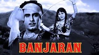 Banjaran | Neelo & Aijaz | 1962 Old Classic | Black & White Movie