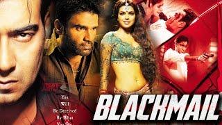 Blackmail Full Movie - Ajay Devgan Full Movies | Hindi Movies 2016 Full Movie | Priyanka Chopra