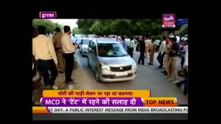 Humari Dilli: Car Thieves Enter Dwarka Society In Stolen Car With Cops In Pursuit
