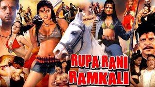 #Rupa Rani Ramkali II Hindi Full Action Movie II Sapna, Kirty Shetty, Mohan Joshi HD Movie