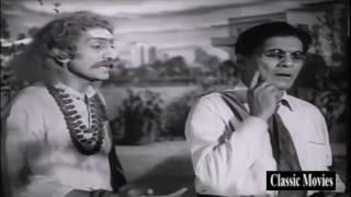 JOGI AAYA LE KE SANDESHA ||  Post Box 999  1958  | Sunil Dutt , Shakila,Leela