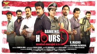 Banking Hours 10 to 4 | 2012 | Super Action Full Movie Release | Hindi Dubbed Full Movie| Full HD