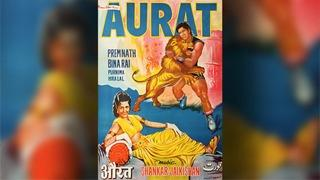 Aurat 1953 | Bina Rai, Premnath, Purnima | Old Hindi Movie
