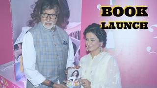 "Amitabh Bachchan At Divya Dutta's Book Launch ""Me And Ma"""
