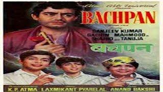 Bachpan (1970) || Sanjeev Kumar,Tanuja,Mehmood Jr,Keshto mukherjee || Bollywood Classic Hindi Movie