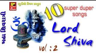 10 super duper II MAHASHIVRATRI SPECIAL 2017 II SHABHU SHARNE PADI