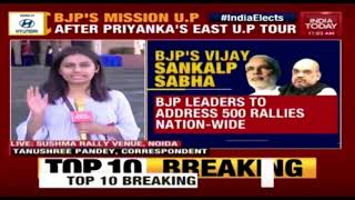 BJP Leaders To React To Jibes Made By Congress Agendas Of BJP To Be Promoted Across Constituencies