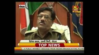 BTech Students Killed In Car Crash At Noida