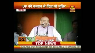 Non-stop 100: Uttar Pradesh Elections 2017: Voting Begins For 4th phase